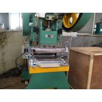 Buy Safety Aluminum Foil Rewinding Machine , FA-450 Metal Blade Fixing Box Machine at wholesale prices