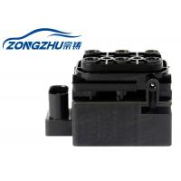 Buy Plastic Audi Q7 Air Suspension Valve Block With 1 Year Warranty 7L0698014 at wholesale prices