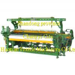 Quality medical gauze making machine,gauze shuttle Loom of weaving machine for sale