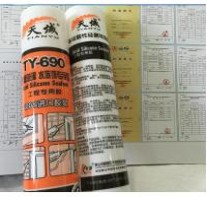 Quality Acid Marine Silicone Sealant For Cars , Coloured Exterior Silicone Sealant For Aquariums for sale