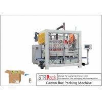 Buy cheap High Speed Bottle Carton Packing Machine Servo Control For Bottle Filling Line from wholesalers