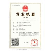 WUXI XINFUTIAN METAL PRODUCTS CO., LTD Certifications