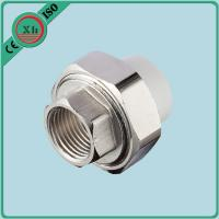 Quality Non Toxic Hygienic PPR Male Union Pressure Resistance ODM / OEM Service for sale