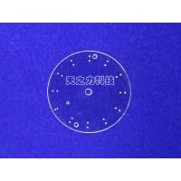 Quality High Precision Laser Cut Flat Watch Glass H9/HV1800-2200 Hardness for sale