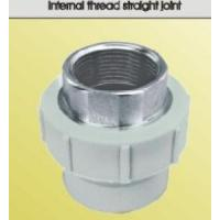 Quality PP-R Pipe Fitting Internal Wired Reducing Joint Coupling for Cold&Hot Water for sale