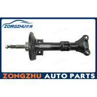 Quality Hydraulic Automotive Shock Absorbers ,  Mercedes Benz W204 Suspension Shock Absorber for sale