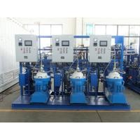 China Disc Stack Separator - Centrifuge For Heavy Fuel Oil Separation / Purification on sale