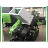 Buy cheap Automatic 15KW Plastic Recycling Extruder Machine For PVC Pipe / Profile from wholesalers