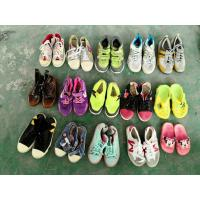 Quality Used stock sport shoes including the kids shoes from the good used clothing factory to export to Africa and Asia for sale