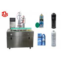 Quality Under Cap Refrigerant Spray Filling Machine for sale