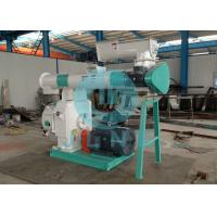 Quality Small Capacity Animal Feed Mill Equipment / Chicken Feed Pellet Machine for sale