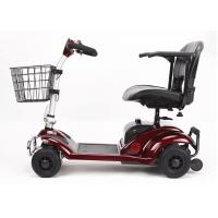 Quality 270W Four Wheel Scooters Elderly 4 Wheel Electric Mobility Scooter With Basket for sale