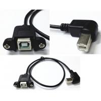 Buy cheap 0.5m USB 2.0 B female to Right 90 angle B male printer short extension cable from wholesalers