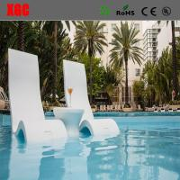 Buy cheap In - Water Relaxation Sun Lounge , Poolside Deep Chaise Lounge RoHs CE Listed from wholesalers
