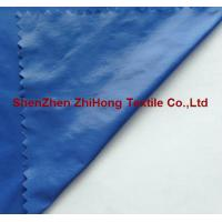 Quality Shiny nylon taffeta fabric for down coat casual wear for sale