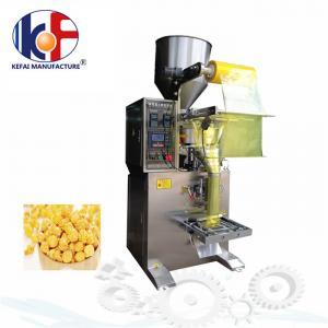 Quality Automatic Powder Granule Sugar Rice Salt 1Kg Packing Machine for sale