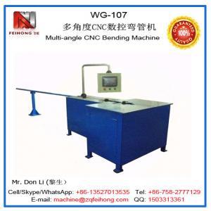 China WG-107 Multi-Angle CNC Tube Bending Machine on sale