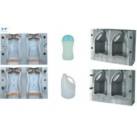Quality Cosmetic Plastic Blowing Bottle Mould Polish Or Matts Surface Treatment for sale