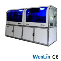 Quality Fully Automatic Card Punching Machine For Credit Card Size Plastic PVC Spot Uv Business Cards for sale