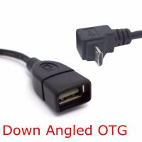 Quality Male To Female Micro Usb Otg Adapter , 10cm 90 Degree Right Angle Connector for sale