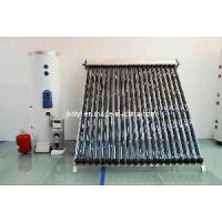 Buy cheap Split Pressure Solar Water Heater (DIYI-S01) from wholesalers