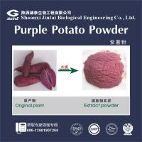 Quality 100% watersoluble natural purple sweet potato extract for sale