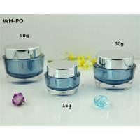 Quality empty 50ml OEM Supplier  customized face cream hand cream cosmetic acrylic  jar for sale