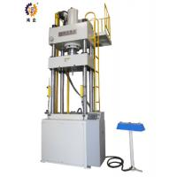 Quality Positioning Mode Hydraulic Deep Drawing Press For Metal Sheet 400T for sale