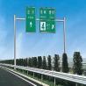 Buy cheap Q235B Q345B Hot Dip Galvanized Street Sign Pole from wholesalers