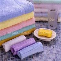 Quality Solid Terry Bath Towel Set (BT-016) for sale