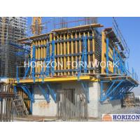 Buy cheap High quality climbing formwork, climbing by crane, climbing bracket from wholesalers