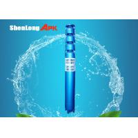 Buy cheap Non Leak multistage blue cast iron deep well submersible pump from wholesalers