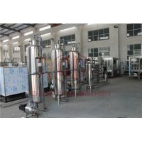 Quality Portable Mineral Water Purification Machine , Reverse Osmosis Treatment Machine for sale