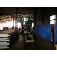 Quality ASTM A514GrB High strength plate for sale