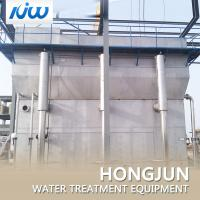 Buy cheap PLC Control River Water Purification Systems , Small Package Sewage Treatment from wholesalers
