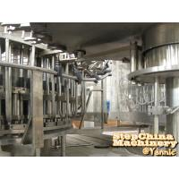 Quality 50 Heads Rinsing Water Filling Machine For Bottled Drinking Water Production for sale