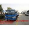 Buy cheap Factory sale best price JAC brand 4*2 LHD diesel water tank truck, hot sale good price JAC water sprinkling truck from wholesalers