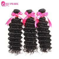 Quality Remy Deep Wave Brazilian Human Hair Bundles , Brazilian Curly Hair Weave for sale