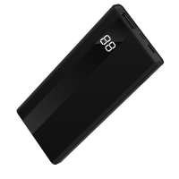 Quality Digital Display 2A 116mm Power Bank Portable Charger 5000mAH for sale