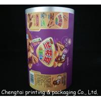 Quality Food Grade Matte Surface Rollstock Film Snacks / Inflated Food Packaging Film Roll for sale