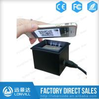 Quality Turnstile and Tripod Gate 2D Barcode Reader with Fast Reading Speed for Cell Phone Screen for sale
