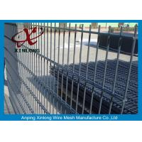 Quality Hot Dipped Galvanzied Welded 656 Double Wire Mesh / Industrial Security Fencing for sale