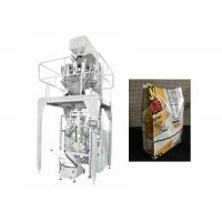 Buy cheap Quad Seal Bag Automatic Packaging Machine For Candy , Biscuit and Pet Food from wholesalers