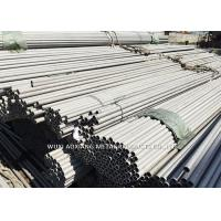 Quality Bright Finish Duplex 2304 Stainless Steel Pipe UNS ASTM Corrosion Resistantace for sale