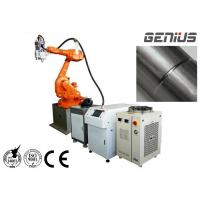 China Absolute Laser Welding Robot Aluminium , Robotic Welding Systems High Safety on sale