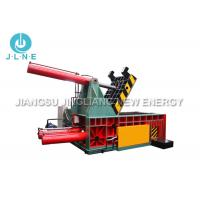 Quality Used Metal Recycling Equipment Scrap Bundle Processing Different Capacity for sale