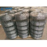 China Lightweight Stainless Steel Gauze Mesh , Woven Wire Panels Easily Cleaned Economical on sale