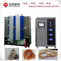 Quality Amber Color Glass Products PVD Coating Machine, Arc Evaporation Plating Machine on Glass beads for sale