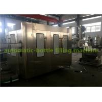Quality 6.57kw Mineral Drinking Water Bottling Plant / Line For Water Bottle Filling Machine Factory for sale