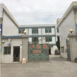 Shenzhen Guoshengyuan Packaging Co., Ltd